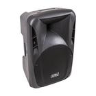 Акустическая система Soundking FPD12AD , активная 350+50Вт