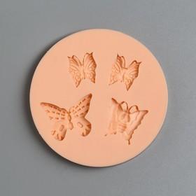 """Молд силикон №753 """"Бабочки""""  2,5х 2 см, 1,4х1,5 см  МИКС"""
