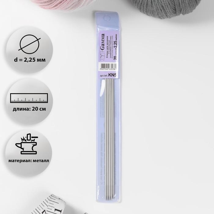 Спицы для вязания, чулочные, d = 2,25 мм, 20 см, 5 шт