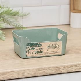 Корзина для хранения econova Scandi, 1,2 л, 17×12×7,5 см, цвет МИКС