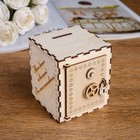 """Piggy Bank wooden """"safe"""", 11х9х9 cm"""