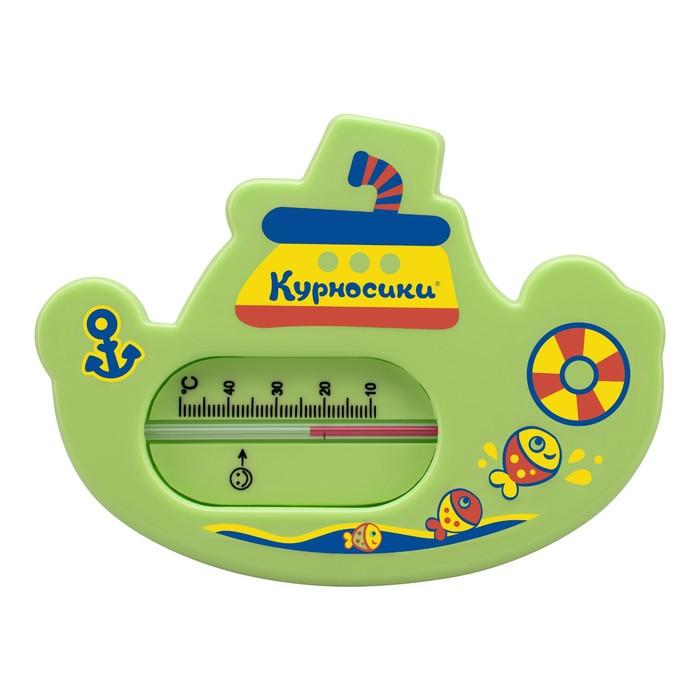 Термометр для ванной «Пароходик», цвета МИКС