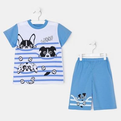 Пижама для мальчика, цвет светло-синий, рост 104 см (56)