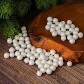 """Фигурка для поделок и декора """"Шар"""", набор 80 шт., размер 1 шт. 0,5 см, цвет белый"""