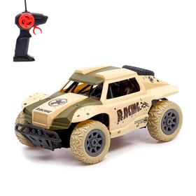 """Jeep radio-controlled """"Ghost"""", running on battery power, MIX"""