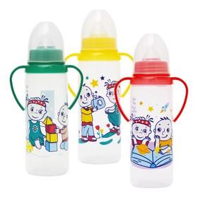 Бутылочка для кормления с ручками и силиконовой соской, 250 мл, от 6 мес., цвета МИКС
