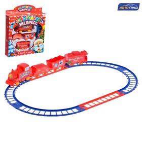 Железная дорога «Новогодний экспресс», работает от батареек