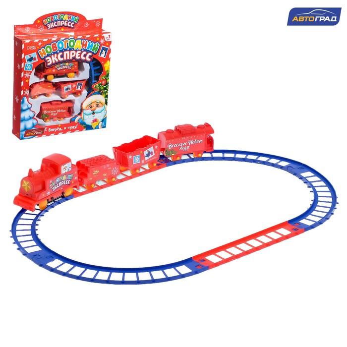 """Железная дорога """"Новогодний экспресс"""", работает от батареек, №Sl-02408"""