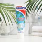 Зубная паста Невская косметика «Новый жемчуг», с сильным ароматом мяты, 100 мл