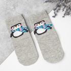 Носки для мальчика MINAKU «Пингвин», цвет серый, размер 23-25 (16 см) - фото 76182137
