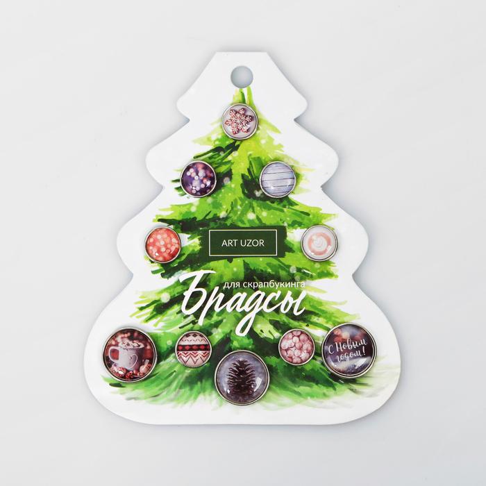 Набор брадсов для скрапбукинга «Тепло новогодней ночи», 10 × 12 см