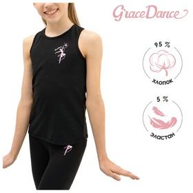 Майка-борцовка гимнастическая Elegance, размер 32