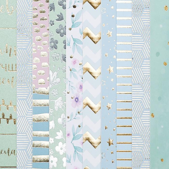 Набор бумаги для скрапбукинга «Зеленое настроение», 10 листов, 30 × 30 см