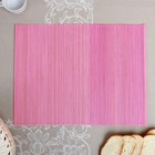 Салфетка плетёная, красно-розовая, 30×40 см, бамбук