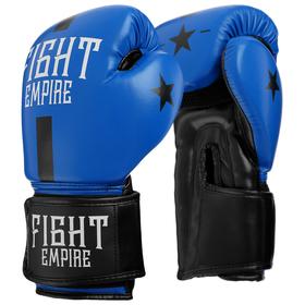 Перчатки боксёрские FIGHT EMPIRE, 10 унций, цвет синий