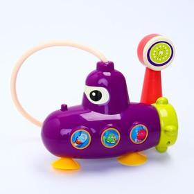 Игрушка для купания «Подводная лодка - душ»