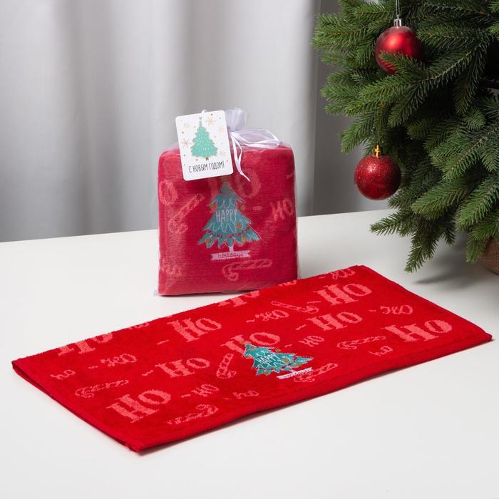 "Полотенце махровое ""Happy holiday"" 50х50 см, хлопок 420гр/м2"