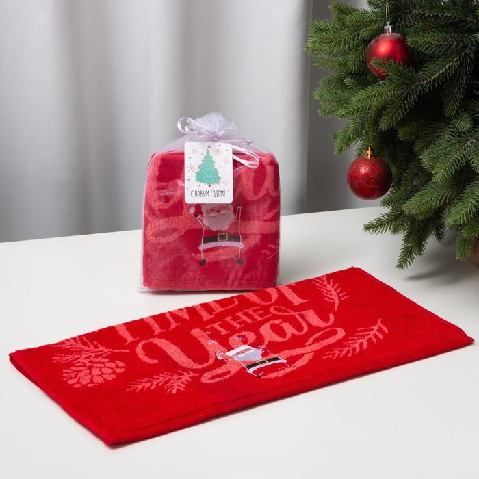 """Полотенце махровое """"Дед мороз"""" 50х50 см, хлопок 420гр/м2"""