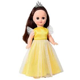 Кукла «Герда праздничная 3», 35 см, со звуковым устройством