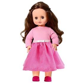 Кукла «Инна модница 1», 43 см, со звуковым устройством