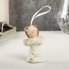 "Souvenir ceramic pendant ""angel baby dress with shells"" 7. 2x4. 2x4. 5 cm"