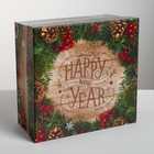 Подарочная коробка Happy New Year, 20 × 20 × 11 см
