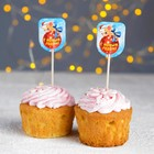 """Skewers """"happy New year"""" mouse toy (set of 12pcs)"""