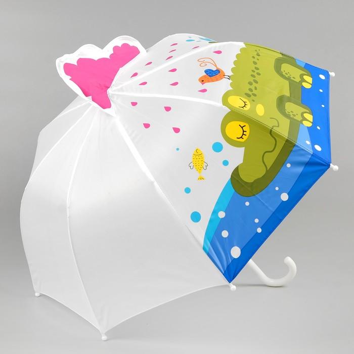 Зонт детский фигурный «Крокодил» 70×70×60 см