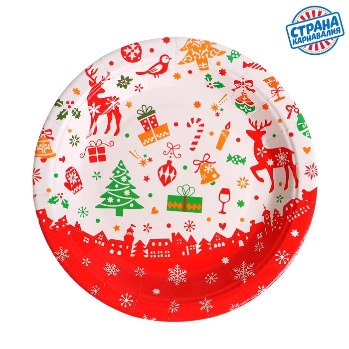 """Paper plate """"Christmas town"""" set of 6 PCs"""