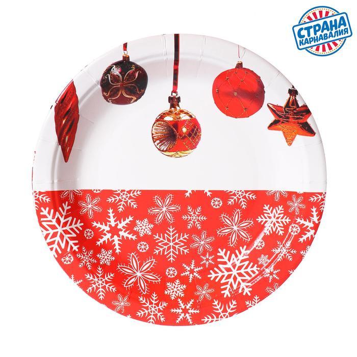 "Paper plate ""Christmas decorations"" set of 6 PCs"
