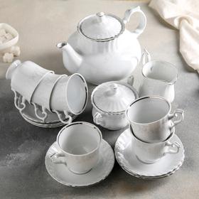 Чайный сервиз в «Жемчужный узор» на 6 персон 15 предметов