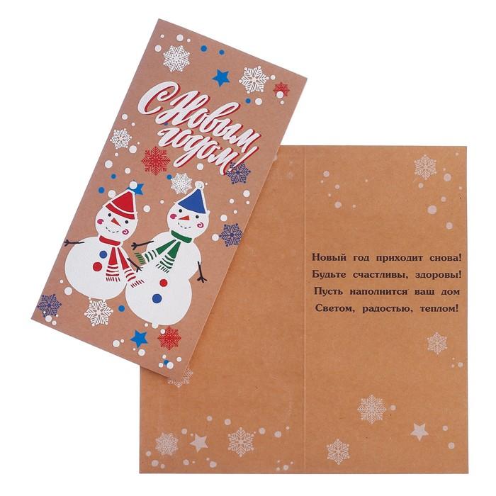 Картинки, открытки с новым годом самара