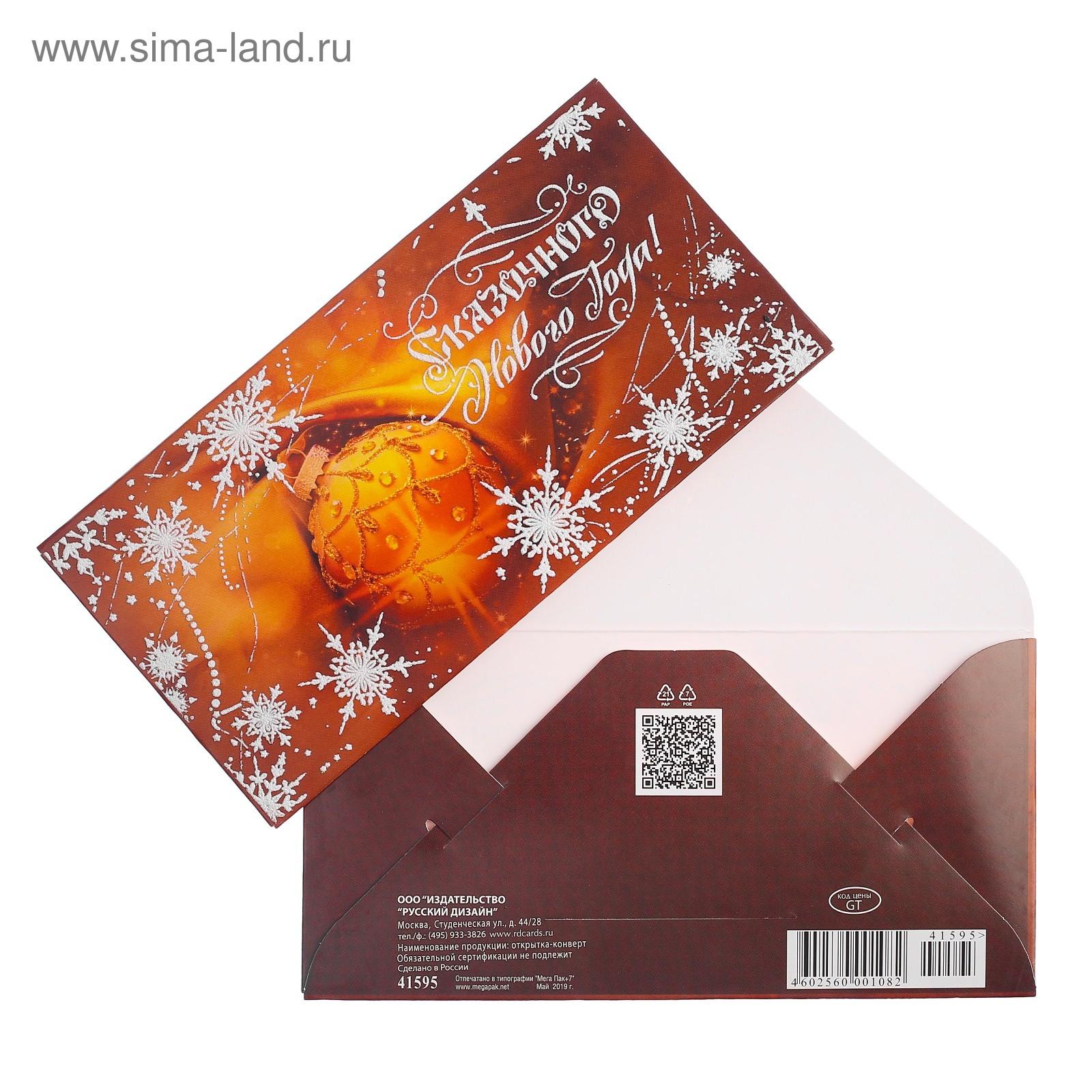 Ооо издательство русский дизайн открытки