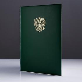 """Папка адресная """"Герб"""" бумвинил, мягкая, зелёный, А4"""