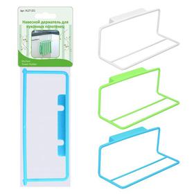 Навесной держатель для кухонных полотенец, 24.3×10.2×9.3 см, МИКС