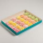 Коробочка для печенья, голубой, 23,5 х 30 х 3 см