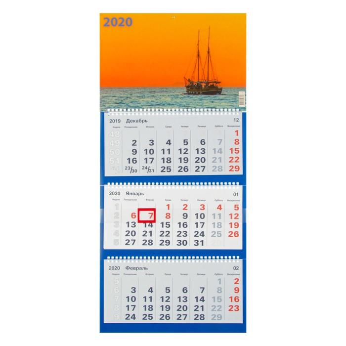 """Календарь квартальный, трио """"Корабли-2"""" 2020 год, 31 х 69 см - фото 373117909"""