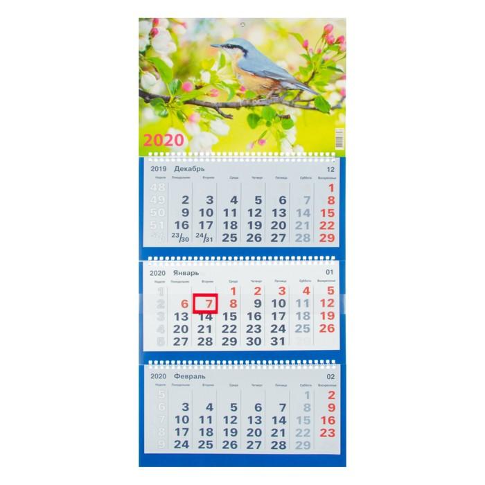 """Календарь квартальный, трио """"Цветы-9"""" 2020 год, 31 х 69 см"""