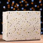"""Складная коробка """"Звездочки"""", 31,2 х 25,6 х 16,1 см"""