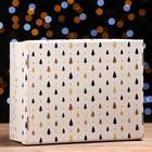 """Складная коробка """"Елочки"""", 31,2 х 25,6 х 16,1 см"""