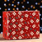 """Складная коробка """"Новогодние елочки"""", 31,2 х 25,6 х 16,1 см"""