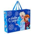 Пакет подарочный ламинированный «С Новым Годом!», Холодное сердце, 40 х 31 х 11 см