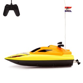 Boat RC Car runs on batteries