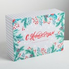Складная коробка «Счастья и волшебства», 22 × 30 × 10 см