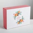 Складная коробка «Мандаринового настроения», 22 × 30 × 10 см