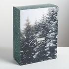 Складная коробка «Зимняя сказка», 22 × 30 × 10 см