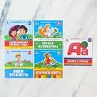 Микс 1 «Развивающие игры для малышей», фасовка 5 шт.