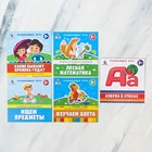 Mix educational games for toddler 1