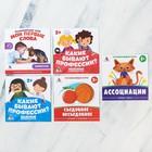 Микс 2 «Развивающие игры для малышей», фасовка 5 шт.