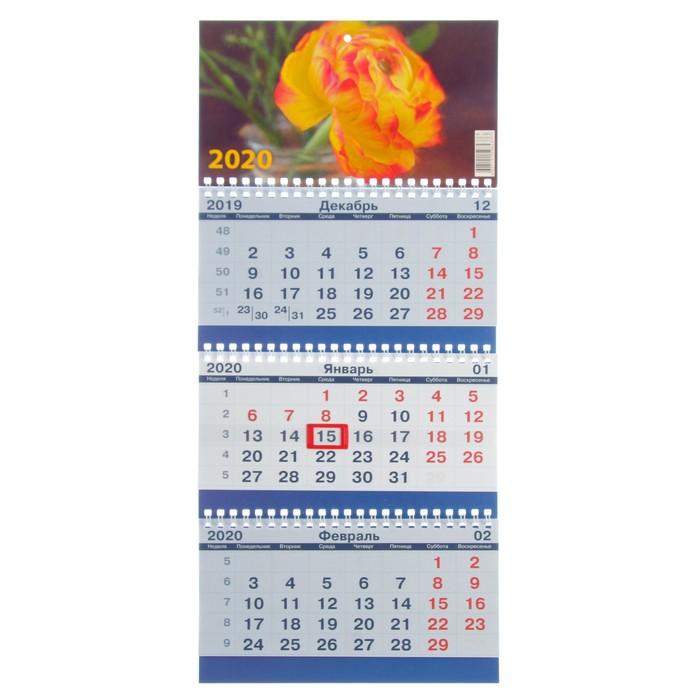 """Календарь квартальный, трио """"Художники-1"""" 2020 год, 20х47см - фото 370374008"""
